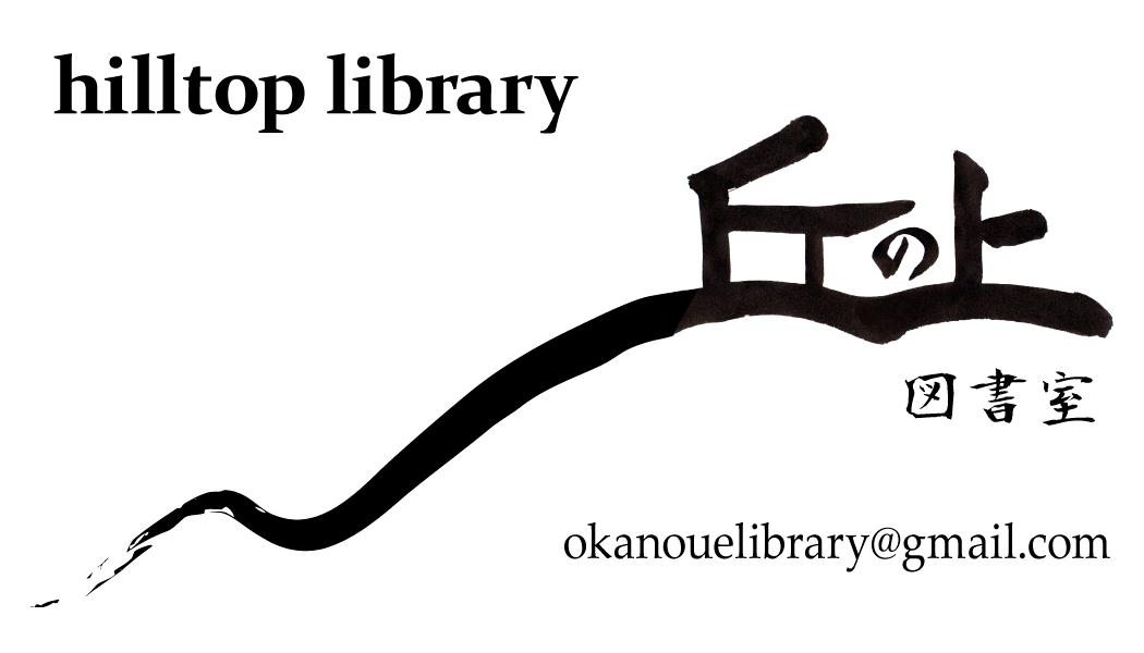 Hilltop Library Logo
